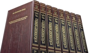 Artscroll Talmud Schottenstein Edition