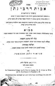 http://commons.wikimedia.org/wiki/File:Avot-de-Rabbi-Natan-Schechter-1887-HB38247.pdf