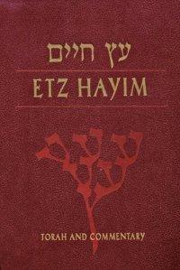Etz Hayim Torah and Commentary
