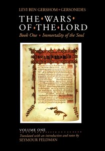 Gersonides The Wars of the Lord