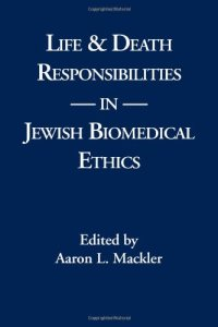 Jewish Biomedical Ethics