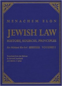 Jewish Law History Sources Principles Menachem Elon