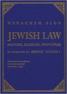 Jewish Law History Sources Principles Menachem Elon
