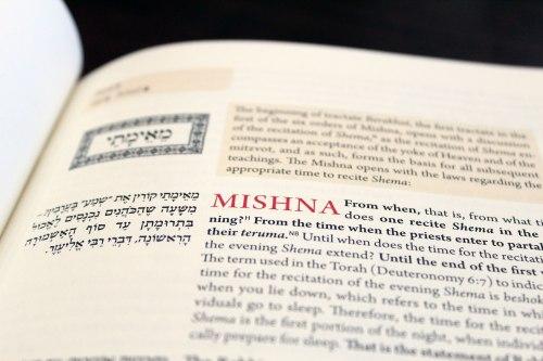 Koren Mishnah closeup of page