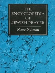 Macy Nulman Encyclopedia of Jewish Prayer