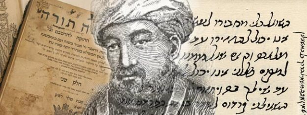http://www.chabad.org/library/article_cdo/aid/889836/jewish/Maimonides.htm
