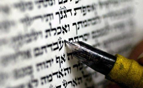 Mezuzah-hebrew-writing