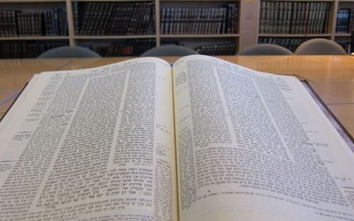 Pages of Talmud
