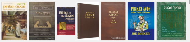 Pirkei Avot top row books