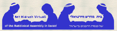 rmsg-mishnah
