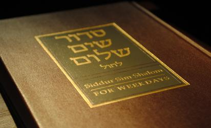 Book reviews Conservative Jewish liturgy – Merrimack Valley