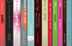 The Kabbalah Centre Books