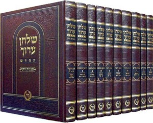 http://www.nehora.com/products.php?product=Shulchan-Aruch-Mir-10-Vol-(Hebrew-Only)--%D7%A9%D7%9C%D7%97%D7%9F-%D7%A2%D7%A8%D7%95%D7%9A-%D7%94%D7%97%D7%93%D7%A9--%D7%9E%D7%99%D7%A8-%D7%AA%D7%91%D7%A0%D7%99%D7%AA-%D7%94%D7%93%D7%A3