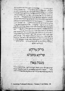 Tosefta Vienna Manuscript folio 15 End of Berachot