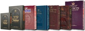 http://www.artscroll.com/Categories/PBK.html