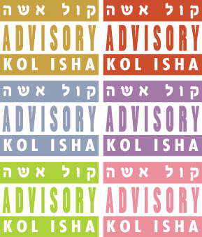 Kol Isha Advisory Warning Rav Shmuel Skaist support Orthodox Jewish women musicians