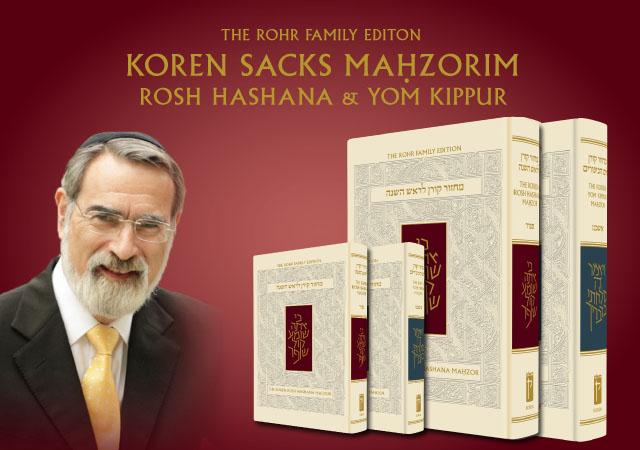 from Koren Publishers