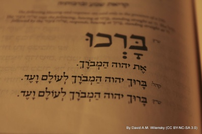 Why pray? – Merrimack Valley Havurah