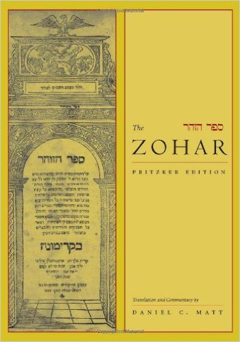 Zohar Pritzker Edition