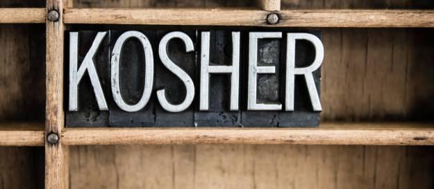 Kosher sign metal