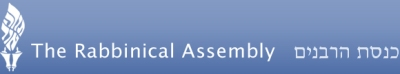 http://www.rabbinicalassembly.org/jewish-law/committee-jewish-law-and-standards