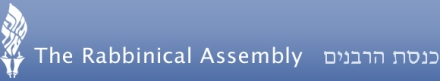 The Rabbinical Assembly Logo