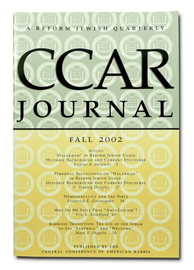 CCAR Journal Reform