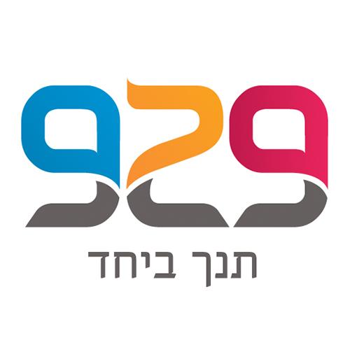 929 Tanakh