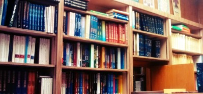 Tanakh sets Israel Book Shop