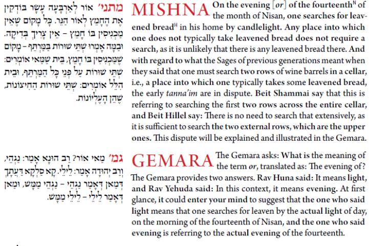 Koren Steinsaltz Talmud 1