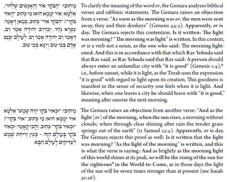 Koren Steinsaltz Talmud 2.PNG