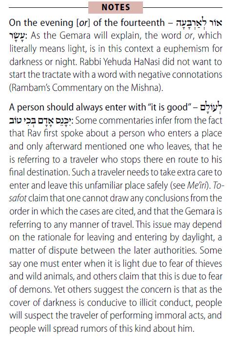 Koren Steinsaltz Talmud 3