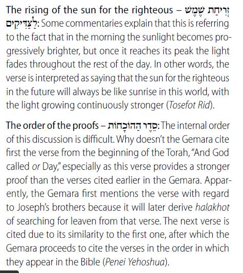 Koren Steinsaltz Talmud 4