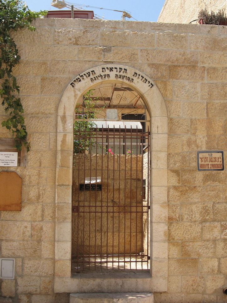 Karaite Synagogue in the Old City