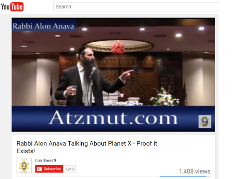 alon-anava-planet-x