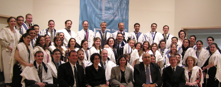 Jewish Theological Seminary Rabbinical School and Cantorial School Class of 2004