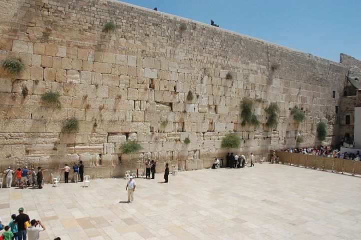 Western Wall Plaza Jerusalem Israel Wikimedia