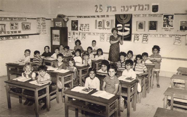 first-grade classroom in the Vitkin School in Tel Aviv 1973