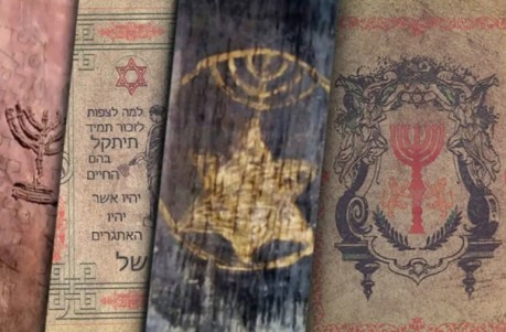 Jewish books Art artifacts old