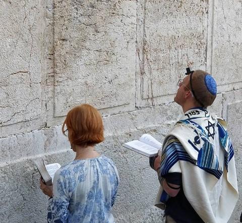 Kavana Prayer at Egal Kotel Jerusalem Tefila